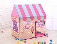Детский игровой домик, Большая палатка для детей. 110х70х100см Сладкий домик