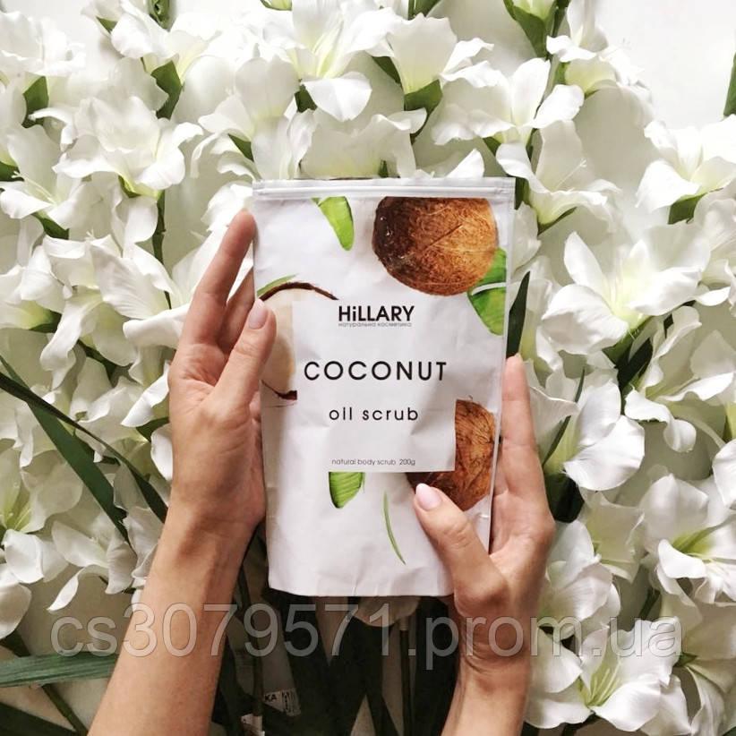 Скраб для тела кокосовый 200g Hillary