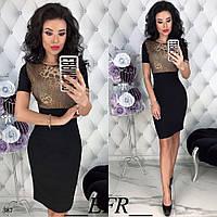 Платье облегающее короткий рукав джинс+сетка 42-44,46-48