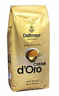 Кофе в зернах Dallmayr Crema d'Oro, Германия 1 кг.