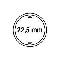 Капсула для монеты 22,5 мм, Leuchtturm