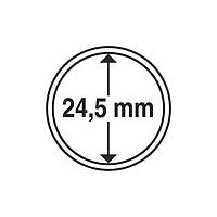 Капсула для монеты 24,5 мм, Leuchtturm