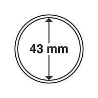 Капсула Leuchtturm для монеты 43 мм