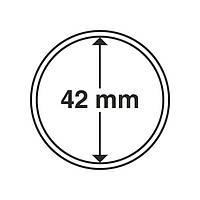 Капсула Leuchtturm для монеты 42 мм