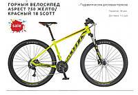 Шикарная возможность купить велосипед Scott в отличной комплектации по супер цене!