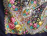 Прекрасное далёко 1678-15, павлопосадский платок шерстяной с шелковой бахромой, фото 9