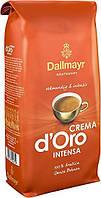 Кофе в зерне Dallmayr Crema d'oro Intensa, Германия 1 кг.