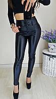 Лосины- брюки из эко кожи