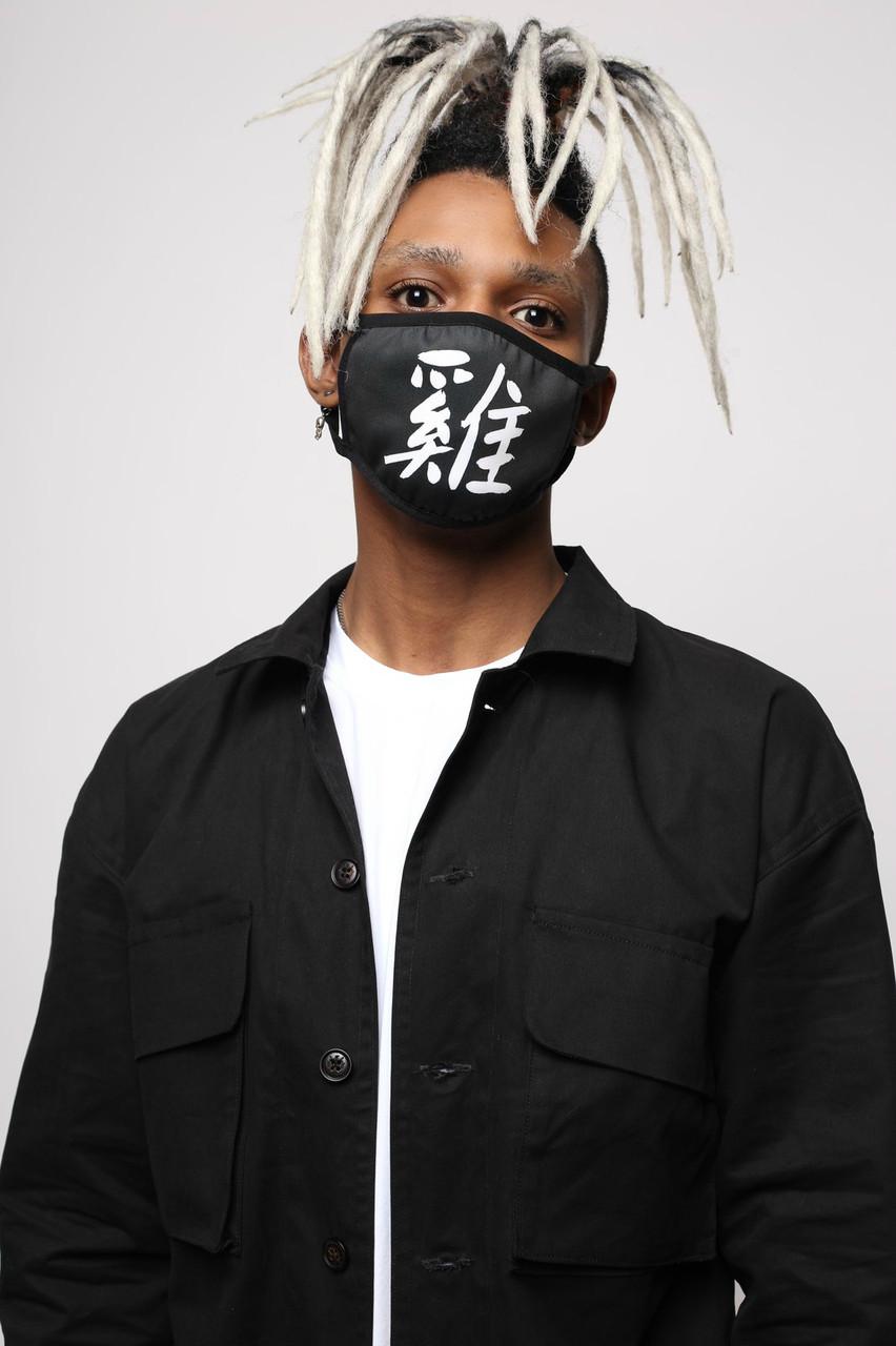 Маска для лица черная иероглиф 'Истина' от бренда ТУР Маска защитная TURWEAR
