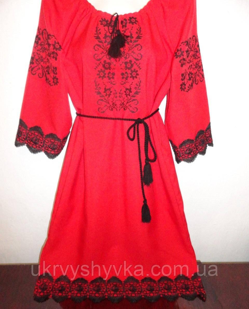 "Червоне плаття ""Полька"""