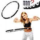 Массажный спортивный обруч для похудения Hula Hoop Professional   Хула Хуп, фото 2