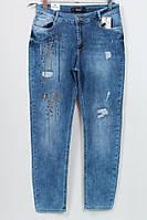 f359f484aea Турецкие джинсы Lady Lucky 64-72р