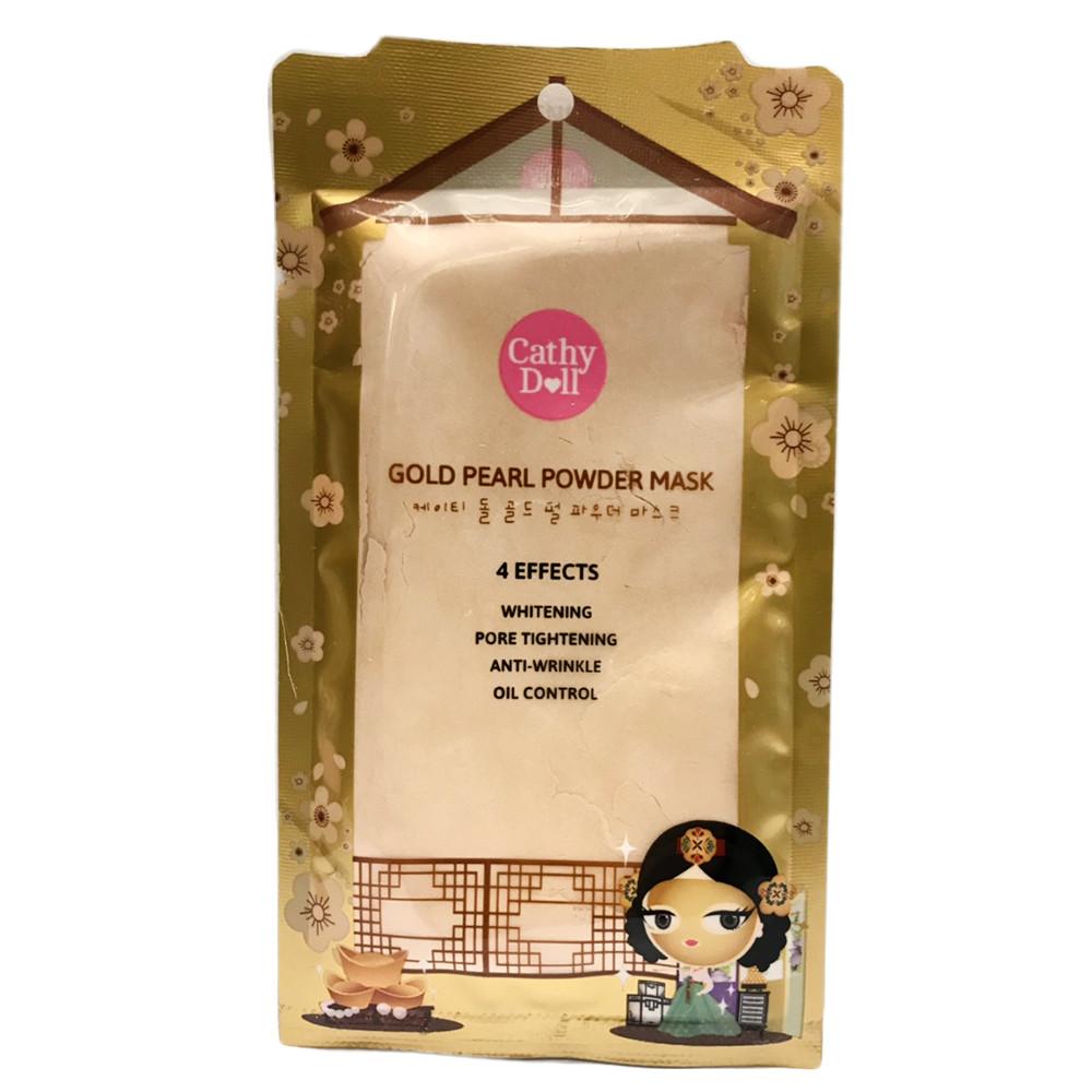 Золотая маска пудра для лица 24К Gold