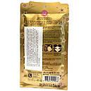 Золотая маска пудра для лица 24К Gold, фото 2