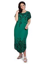 Женское платье  летнее 1287