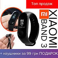 XIAOMI Mi Band 3 Black - фитнес браслет №1 в мире | умные смарт часы, телефон