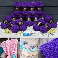 Набор пряжи для вязания плюшевого пледа, Фиолет + БЕСПЛАТНАЯ ДОСТАВКА