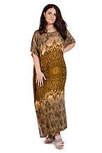Женское летнее платье 1705-1