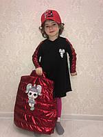 Детский прогулочный комплект для девочки: жилетка на синтепоне и трикотажное платье, накатки куклы Lol