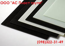 Полиацеталь (РОМ-С), лист, толщина 8.0 мм, размер 590х2000 и 1000х2000 мм.
