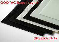 Полиацеталь (РОМ-С), лист, толщина 10.0 мм, размер 590х2000 и 1000х2000 мм.