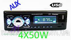 1 din Автомагнитола пионер Pioneer 1280 USB AUX (1 дин магнитола с отличным звуком в авто)
