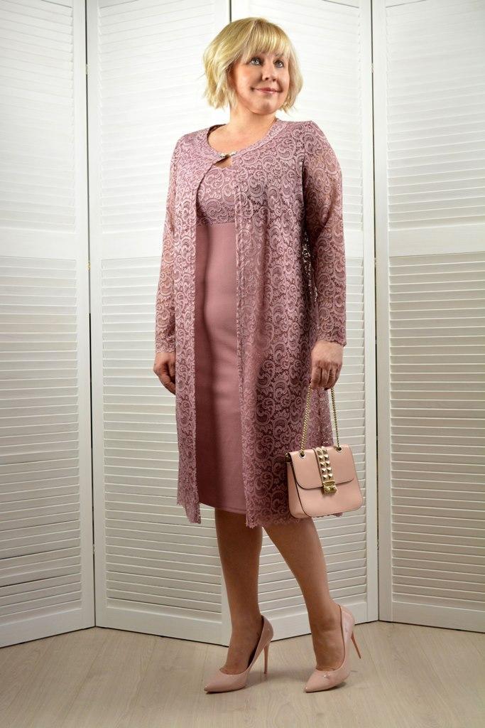 Комплект: Платье и накидка  - Модель 1525-6пн