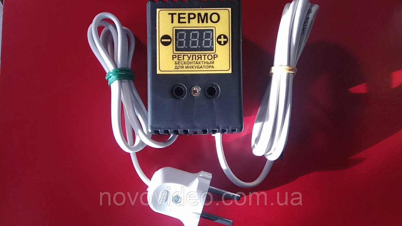 Цифровой терморегулятор ЦТР-1 в инкубатор на 220 В с кабелем питания