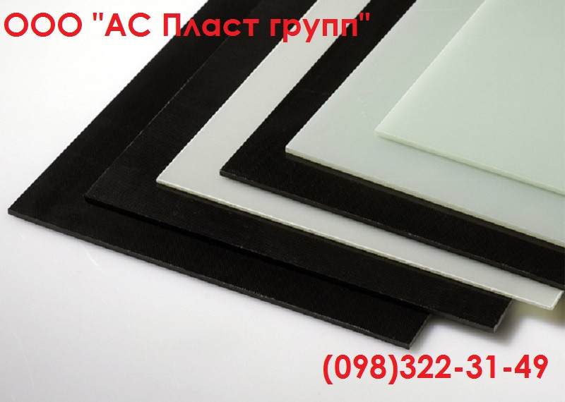 Полиацеталь, лист, толщина 30.0 мм, размер 1000х2000 мм.