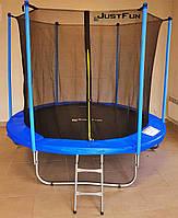 Батут Just Fun Blue 244 см (8 FT) с внутренней сеткой и лестницей (Спортивный батут)