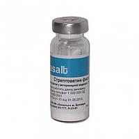Стрептоміцин ( Стрептоветин 1 гр ), Базальт