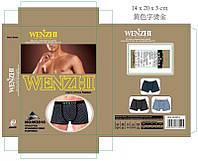 Боксёры ТМ Wenzi