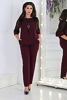 Женский костюм Plus size, арт 153 батал, цвет бордо + подвеска