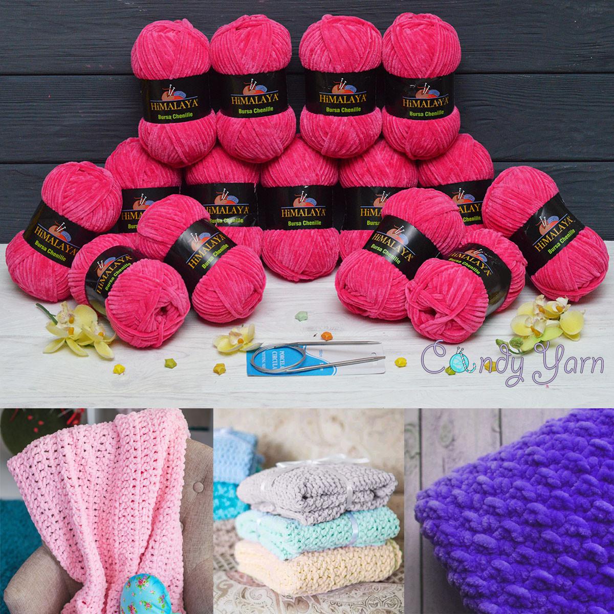 набор пряжи для вязания плюшевого пледа ярко розовый бесплатная