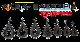 Вантаж короповий Грипу 110г (10 шт), фото 2
