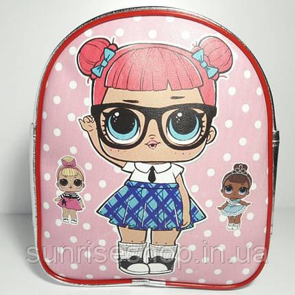 Рюкзак детский Кукла LOL, фото 2
