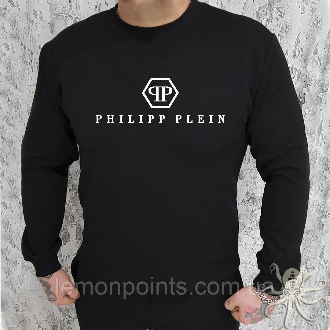 Свитшот, кофта, реглан Philipp Plein C112 , світшот чоловічий филип пляйн