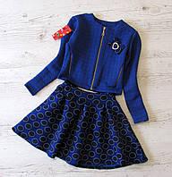 Детский костюм юбка+пиджак р.152 Карина, фото 1