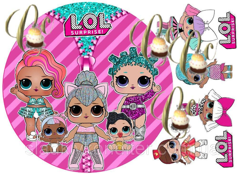 Печать вафельной или сахарной картинки куклы ЛОЛ / dolls ...