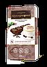 Шоколад Коммунарка ЭЛИТ 200г со вкусом капучино (Беларусь)