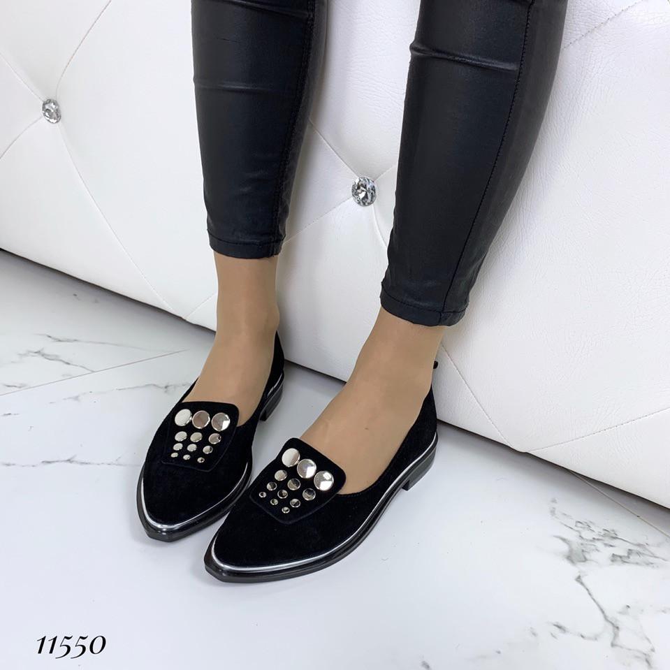Туфли женские замшевые черные на низком ходу