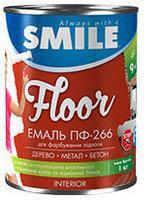 Фарба Емаль ПФ-266 Smile для підлоги