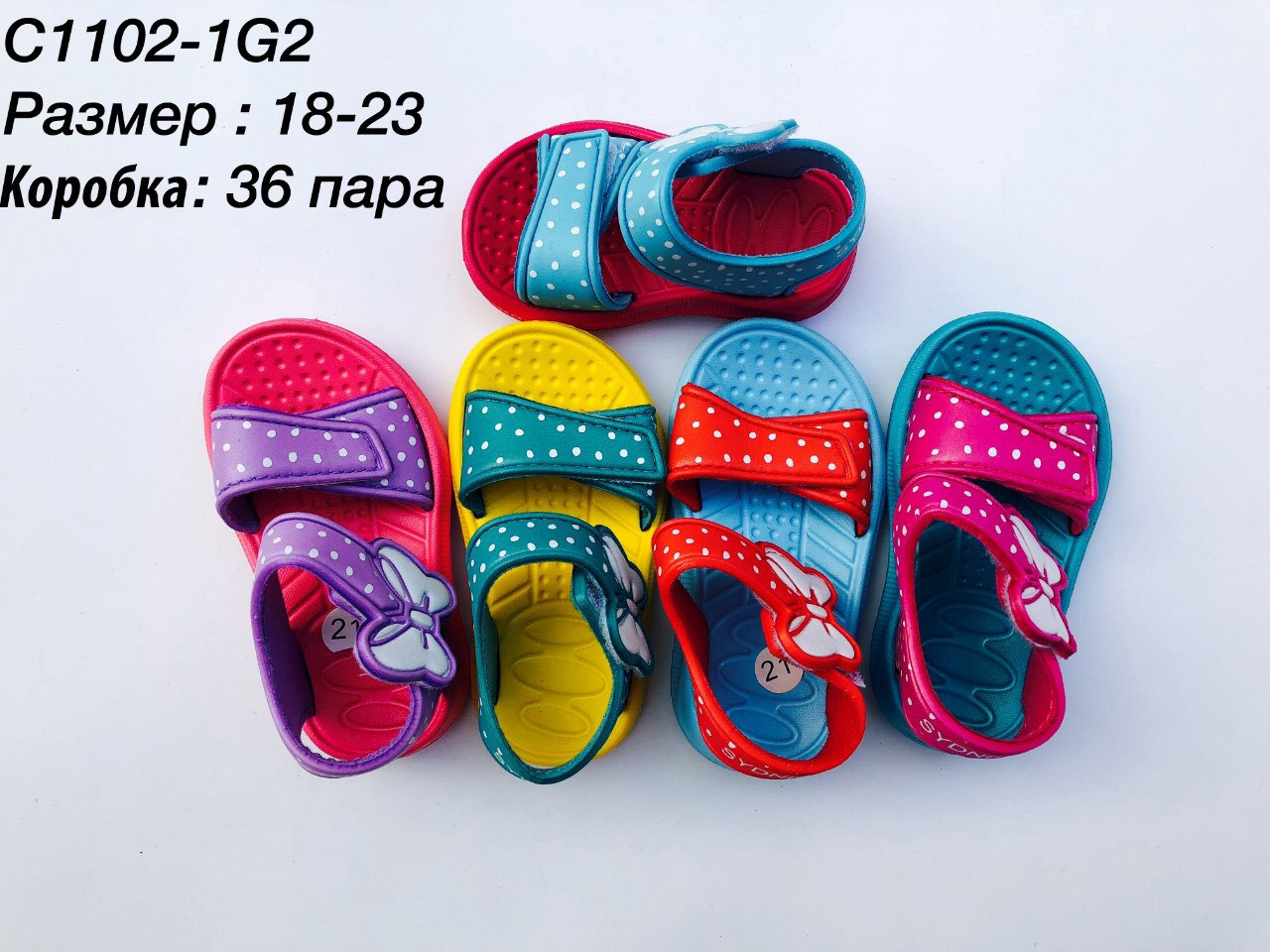 Детские сандали Р.р 18-23