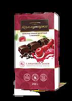 Шоколад Коммунарка ЭЛИТ 200г с вишневым соком (Беларусь)