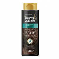 """Шампунь для темных и окрашенных волос """"Защита цвета и кристальное сияние"""" Bielita 400 мл"""