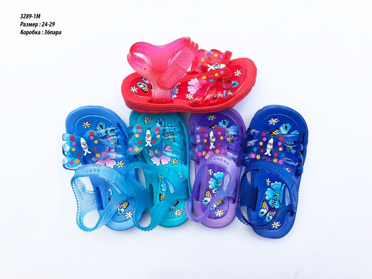 Детские сандали Р.р 24-29