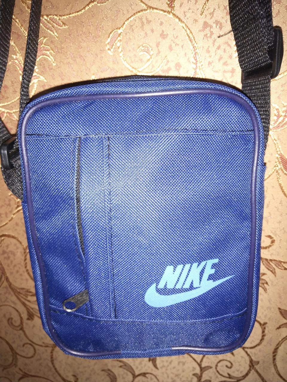 (18*14-маленький)Спортивные барсетка nike Оксфорд ткань сумка для через плечо только оптом