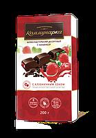 Шоколад Коммунарка ЭЛИТ 200г с клубничным соком (Беларусь)