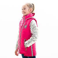 Куртка-жилет для девочки «Зарина», фото 1