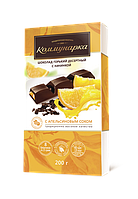 Шоколад Коммунарка ЭЛИТ 200г С апельсиновым соком (Беларусь)